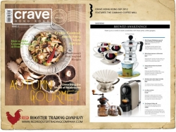 The Camano Coffee Mill featured in CRAVE {Hong Kong}